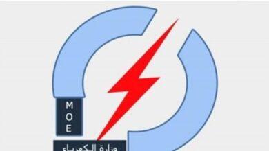 Photo of الكهرباء تبرئ نفسها وترهن مستحقات العقود والأجراء بوزارة المالية