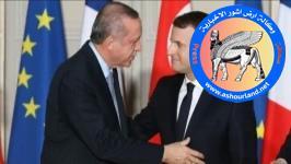 Photo of بخط يده…الرئيس الفرنسي يكتب رسالة إلى نظيره التركي