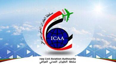 Photo of رئيس سلطة الطيران المدني يهنئ الشعب العراقي بحلول العام الميلادي الجديد