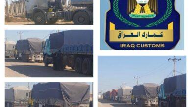 Photo of هيئة الكمارك.. إعادة اصدار (١١) شاحنة محملة بمادة الرز الى الجانب الايراني في كمرك الشيب الحدودي