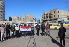 Photo of الإتحاد العربي للإعلام الإلكتروني يصدر بياناً بشأن تفجيرات ساحة الطيران