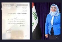 Photo of رئيس مجلس النواب العراقي يوجه كتاب شكر وتقدير الى النائب الدكتورة إيناس ناجي كاظم المكصوصي
