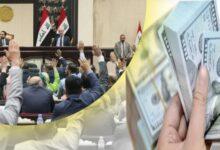 """Photo of القانونية النيابية: سعر صرف الدينار ثابت و""""الطعن"""" لا يوقف تنفيذ الموازنة"""