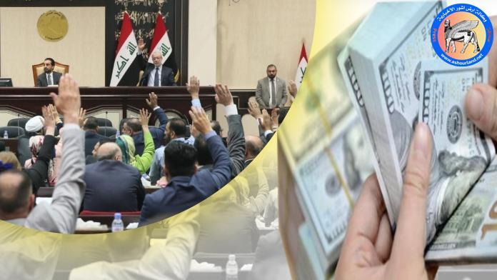 Photo of المالية النيابية: موازنة 2021 ستمرر بتوافق الكتل السياسية