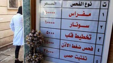 Photo of صحة الكرخ / مُستشفى المحمودية العام مستمرة بتقديم افضل الخدمات المتميزة في الاجنحة  الخاصة