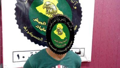 Photo of الاستخبارات العسكرية تلقي القبض على احد تجار المخدرات في الرمادي بالانبار