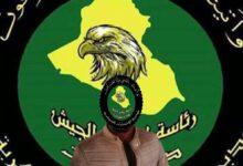Photo of الاستخبارات العسكرية تلقي القبض على احد الارهابيين في ايسر الموصل