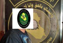Photo of الاستخبارات العسكرية تلقي القبض على ارهابي في احد احياء بغداد الرصافة