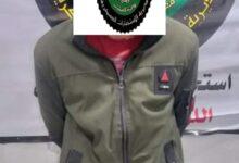Photo of الاستخبارات العسكرية تلقي القبض على احد الارهابيين في نينوى