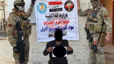 Photo of اعتقال اكبر واخطر تاجر مخدرات ومروجها في شمال محافظة البصرة