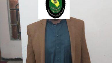 Photo of الاستخبارات العسكرية تلقي القبض على احد الارهابيين في قضاء بلد