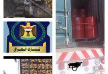 Photo of هيئة الكمارك..تضبط (٧)  شاحنات مخالفة  للضوابط في كمرك المنطقة الشمالية