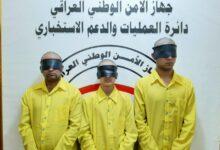 Photo of بعد إغتصاب وقتل طفلة في منطقة سبع البور.. الأمن الوطني يلقي القبض على الجناة