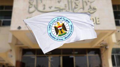 Photo of التجارة .. شركة المعارض العراقية تمنح98 اجازة تصدير خلال شهر شباط2021الماضي
