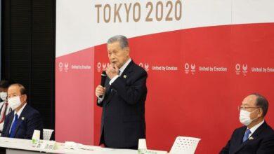 Photo of الحزب الحاكم في اليابان يسمح للنساء بالحضور في الإجتماعات بشرط عدم التحدث