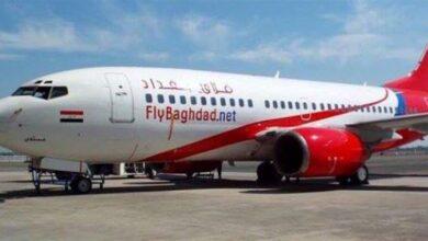 Photo of سلطة الطيران المدني العراقي تعلن تعليق رحلات شركة فلاي بغداد الجوية لعدم الالتزام المالي والقانوني