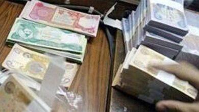 "Photo of ""المصرف الزراعي يعلن اليوم الاثنين عن شروط منح القروض التجارية الصغيرة"""